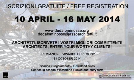 Premio Dedalo Minosse
