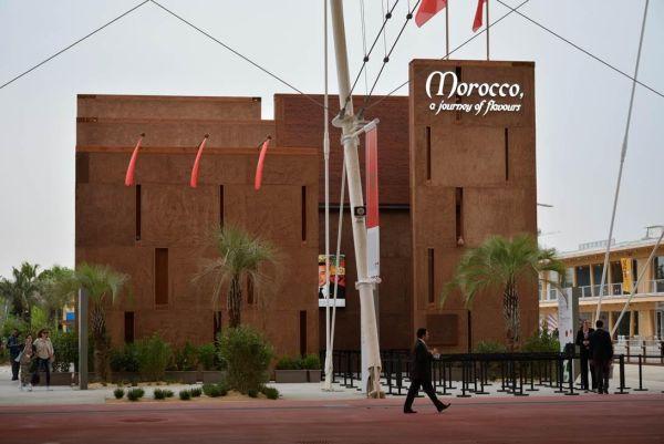 Padiglione del Marocco.