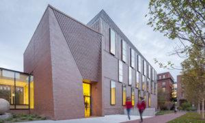 Espressività dei materiali nelTozzer Anthropology Building