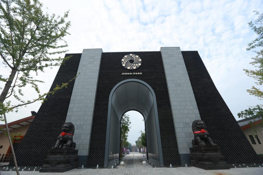 progetto-cmr-inaugurazione-sports-hub-chongqing-1